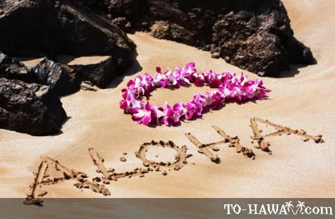 lei_and_aloha